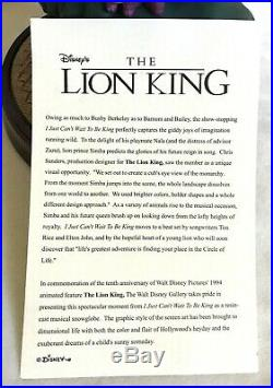 Disney Lion King Snow Globe Musical I Just Cant Wait To Be King 10th Anniversary